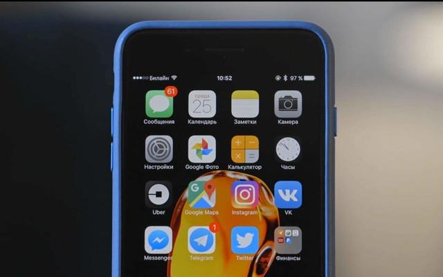 iOS 10.3最新测试版发布 能省2GB内存