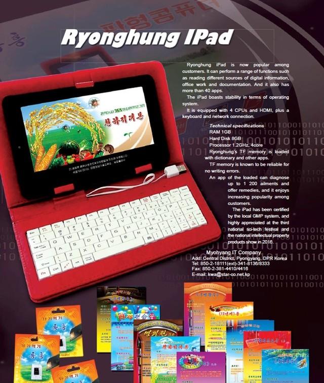 无视苹果:朝鲜发布新平板ryonghung ipad