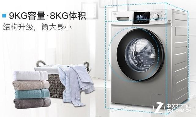 大容量更省心 TCL洗衣机天猫钜惠进行时