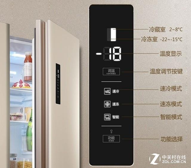 一体双变频保鲜更出众 TCL冰箱天猫下单享优惠