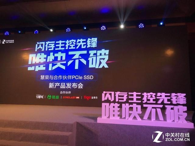 铭瑄将联合慧荣推出2262方案NVMe SSD