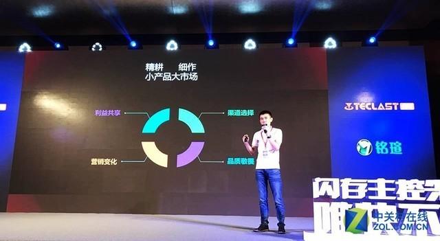 台电携手SMI慧荣发布NVMe新主控产品