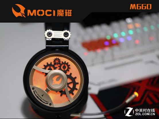 魔磁耳机发布 引领电竞耳机音质新时代