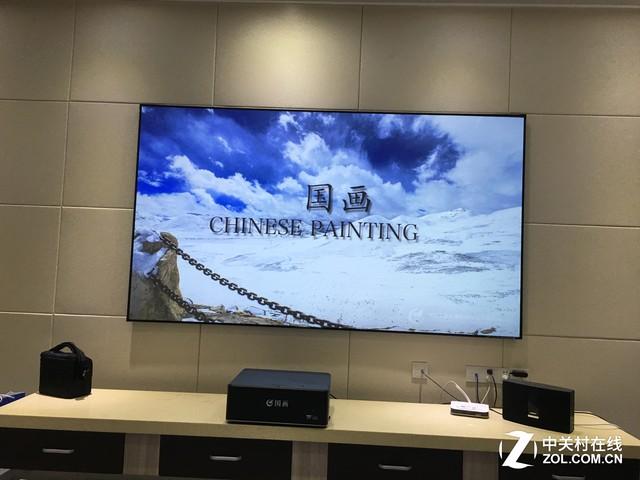 中航国画激光投影 体验店签约在沪举办