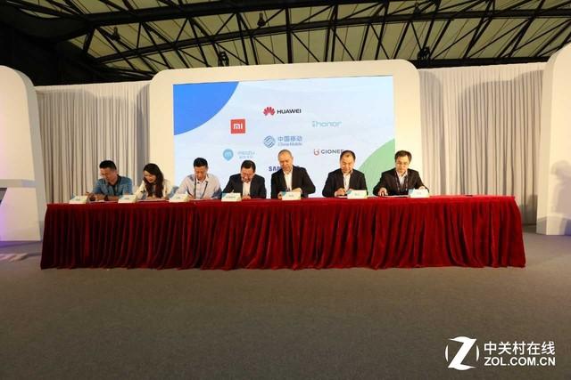 移动与24家手机厂商签署战略合作协议