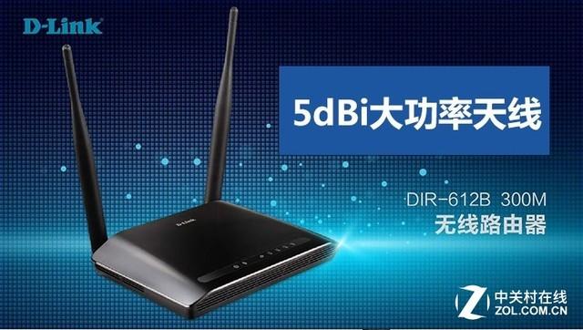 如何使用旧路由器扩展WiFi网络 双11必看
