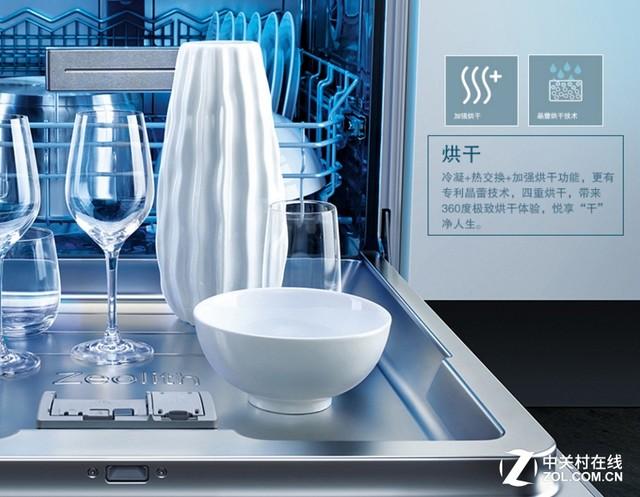 高效洗涤快速烘干!西门子旗舰级洗碗机热卖