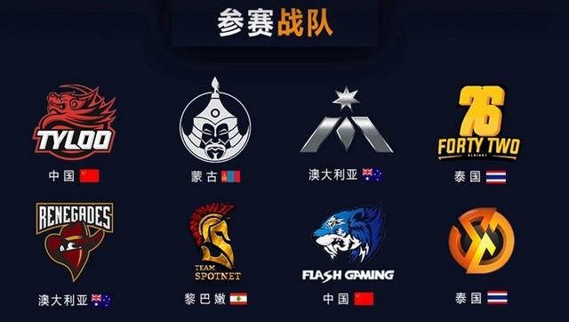 GeForce GTX 1080助力CS:GO Minor亚州锦标赛!