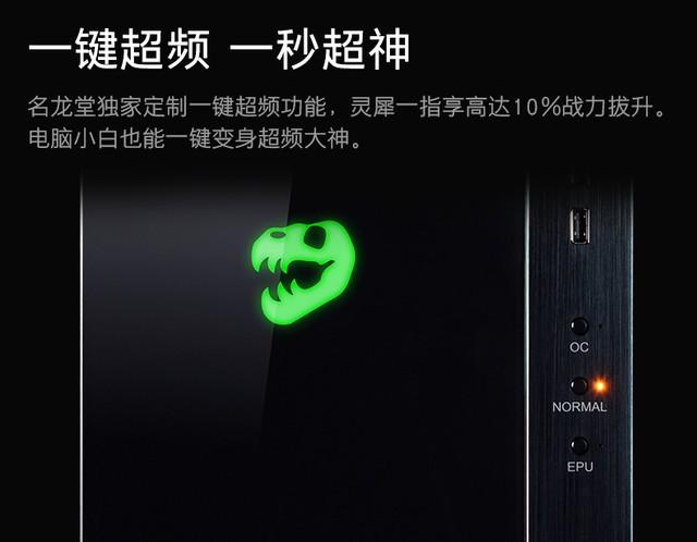 名龙堂五周年店庆独家定制四大新品特惠来袭