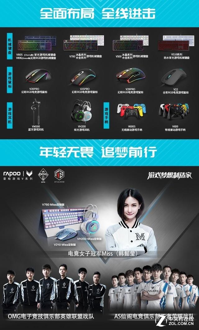 2.4G智能搓招 雷柏V600S无线振动游戏手柄视频
