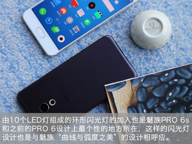 配置颜值都不少 各价位这些手机最畅销