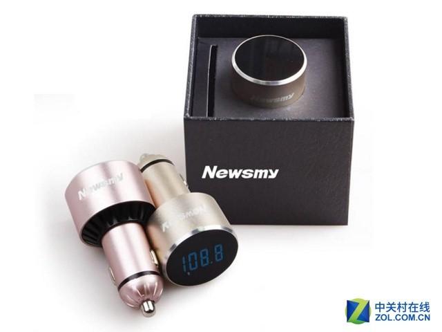 金属外壳 纽曼车载MP3播放器C58仅售119