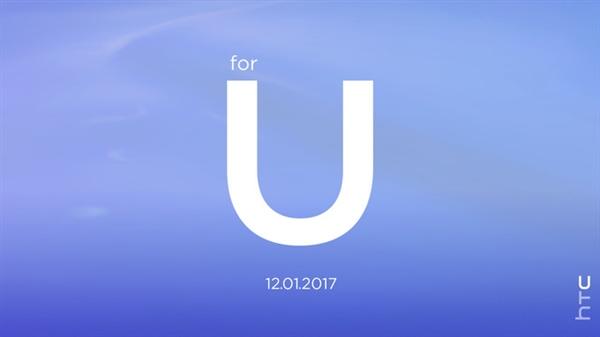 HTC新机X10曝光 1月12日发布性价比不高
