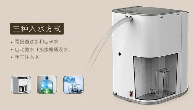 健康茶从第二泡开始 欧思嘉智能泡茶机仅售699元