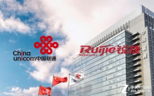 TA拿下中国联通交换机路由器集采10亿大单
