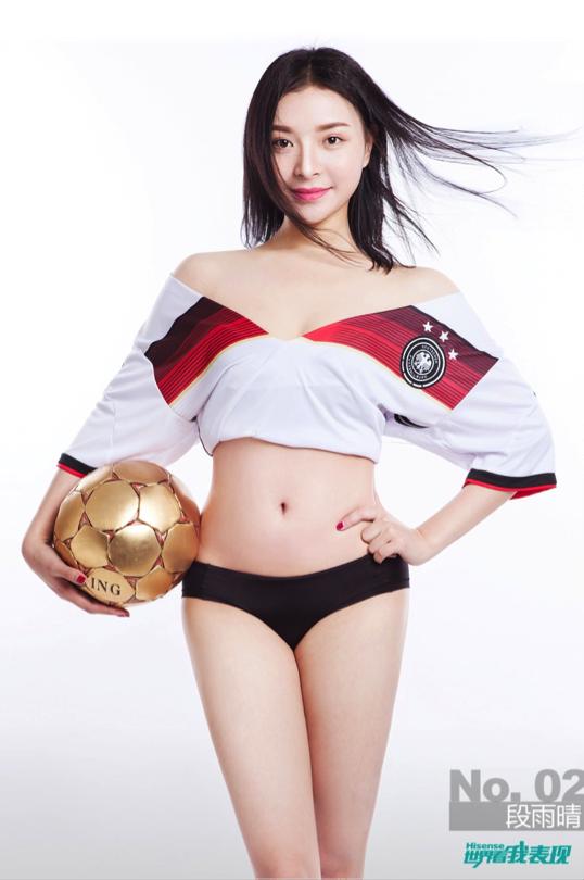 海信欧洲杯狂欢!足球宝贝变电视配送员