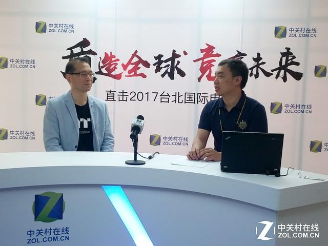致力打造MOD产业 专访Tt董事长林培熙