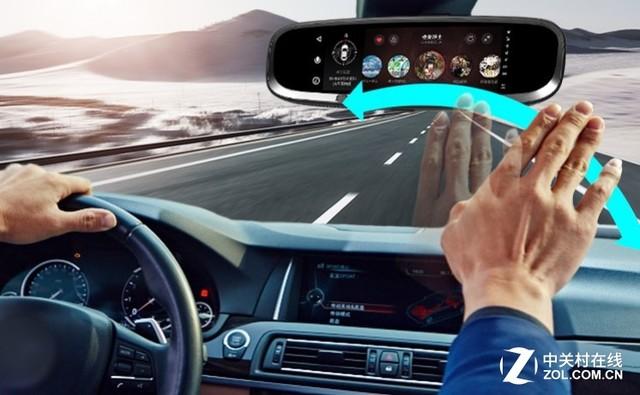 智能驾驶好帮手 出门问问智能镜售2499