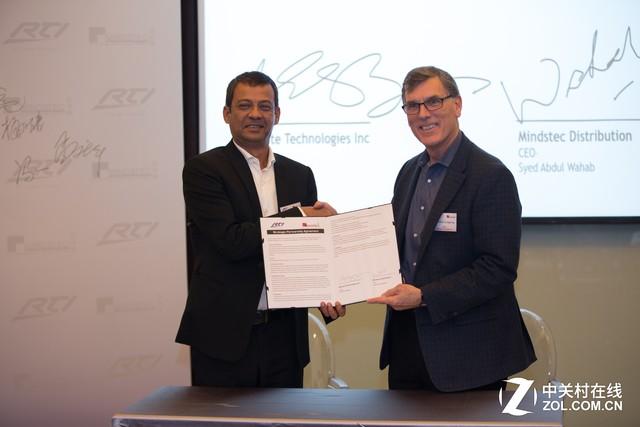 RTI与迈诗得签署战略合作协议 双方开展深度合作