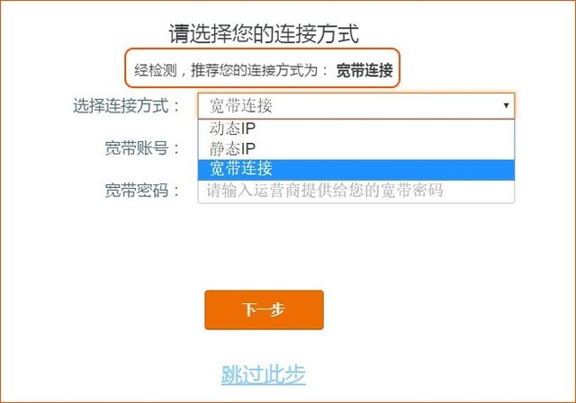 路由器WAN口获取不了IP地址怎么办?