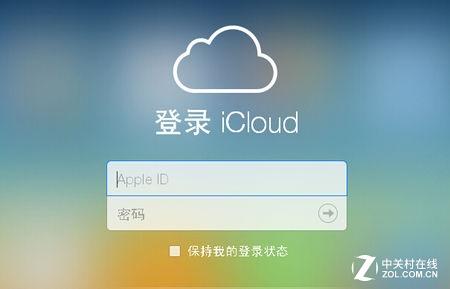 苹果云备份服务宕机两天 称影响范围小