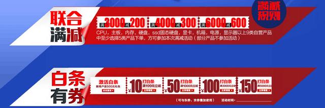 满千减百优惠多!蓝宝石显卡爆款就在京东3C电脑节