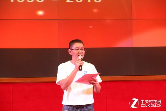廿载风雨写丰碑 智迪集团成立20周年庆典