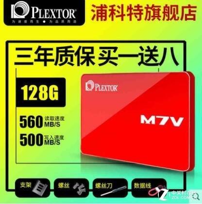 双11提前购,256G NVMe SSD劲爆799元