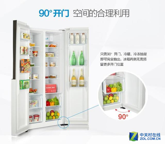 时尚纤薄省空间 海尔冰箱让厨房更美观