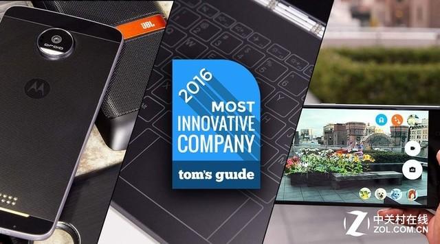 """联想获外媒颁出的""""最佳创新科技公司""""大奖"""