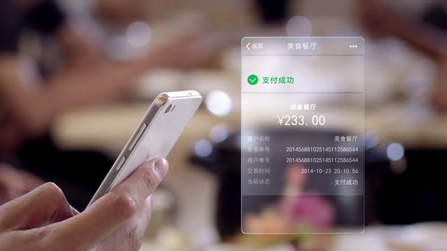 成统治地位 微信占中国用户30%应用时间