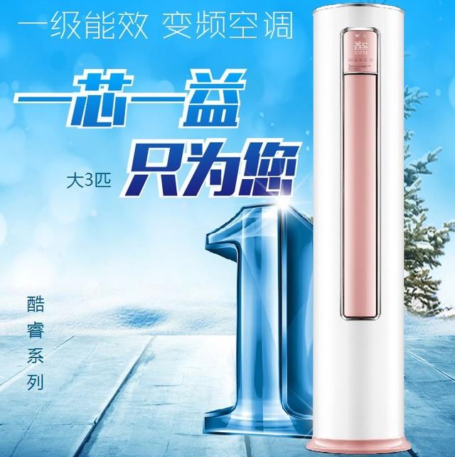 扬子KFRd-72LW/(72W1902)-A1(B)空调 扬子集团相比较于海尔美的这类中国最早期的家电厂商,成立时间较晚,但在这些年的发展中,扬子空调的品质赢得了大量用户的认可。KFRd-72LW/(72W1902)-A1(B)是一款一级能效的3匹柜机,由于柜机的整体工作效率低于挂机,能做到一级能效更是难上加难。它使用了三菱电机的原厂压缩机,在运行效果和使用寿命表现更突出。室外机的脚垫使用进口降噪材质,有效减少室外机震动和噪音传递。一体成型蒸发器能够大幅提升换热效率;内螺纹纯铜管有利于工作效率的提高;
