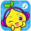 6.30佳软推荐:5款受欢迎幼儿早教类APP