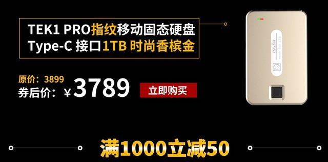 特科芯818暑期大促:送满100减10优惠券