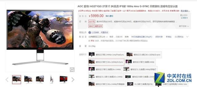 不买绝对亏!市售热门液晶显示器推荐
