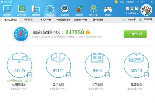 大显存更畅快 拯救者R720 4GB显存版京东开售