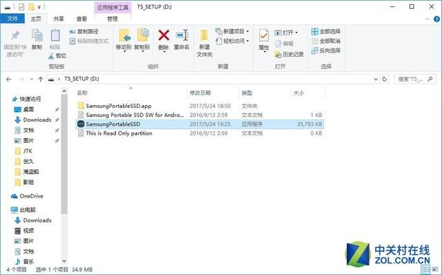 三星T5首测:一款秒杀SATA SSD的移动SSD