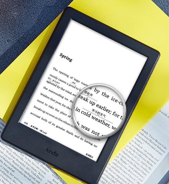 想读书?请从 Kindle 电子阅读器开始
