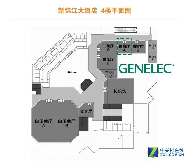 """真力G、F系列+""""熊猫同轴""""8351即将来沪"""