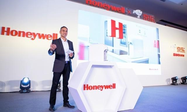 霍尼韦尔携手京东达成深度合作 共创互联网智能家居新时代