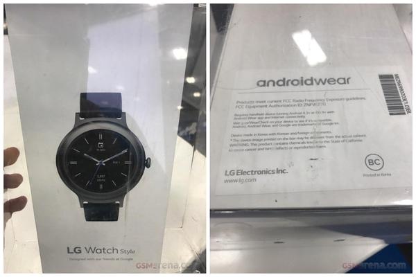 外媒曝光LG Watch Style手表包装盒