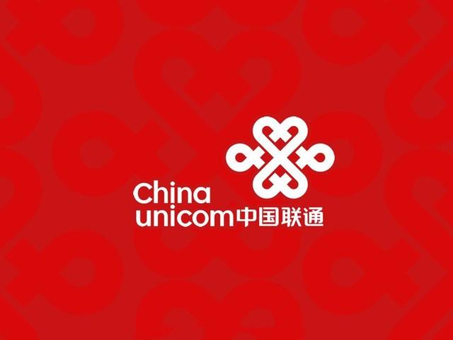 中联通上半年营收1381.6亿 同比迎暴涨