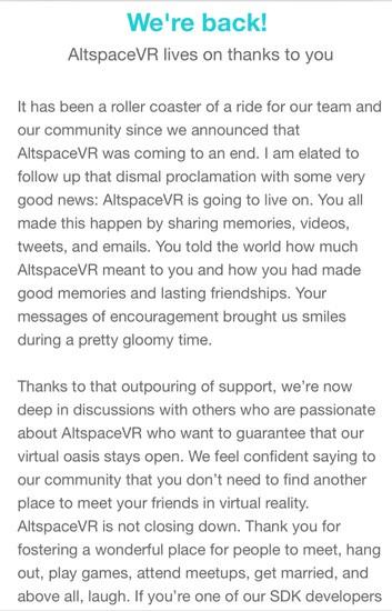 葬礼白举行 VR社交AltspaceVR宣布重生