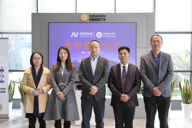 国机集团领导莅临洪泰智造工场  入孵企业代表畅谈创业心得体会