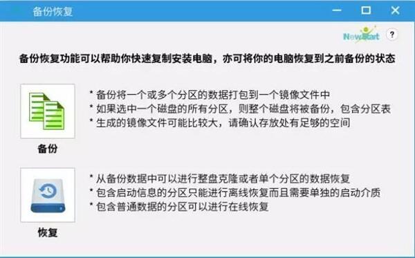 """""""自主研发""""市场热?中兴也来支持中国芯"""