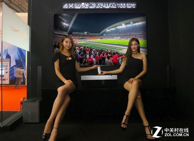激光LED猛抢头条 电视品牌如何押宝大屏