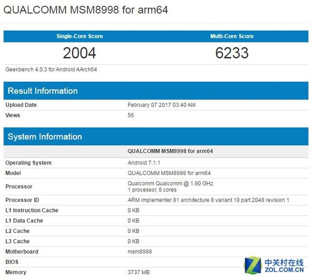 骁龙835跑分首曝光 CPU性能打平麒麟960_手