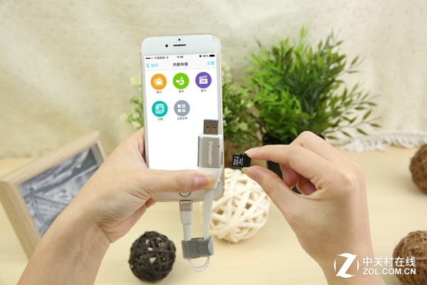 精致小礼品 智能手机扩容神器