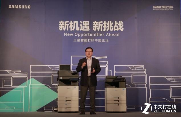 高效协作 三星推出2.0版打印应用市场