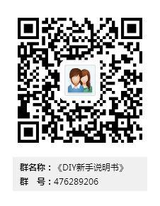 DIY新手说明书13 攒机/笔记本不再纠结